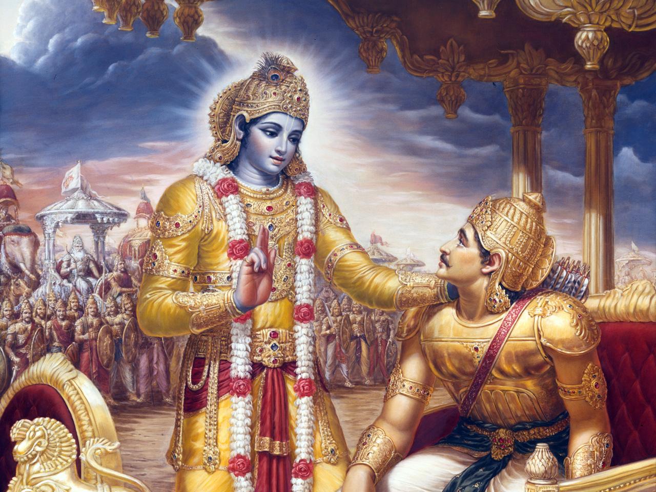 Bhagavad Gita Chatur-shloki