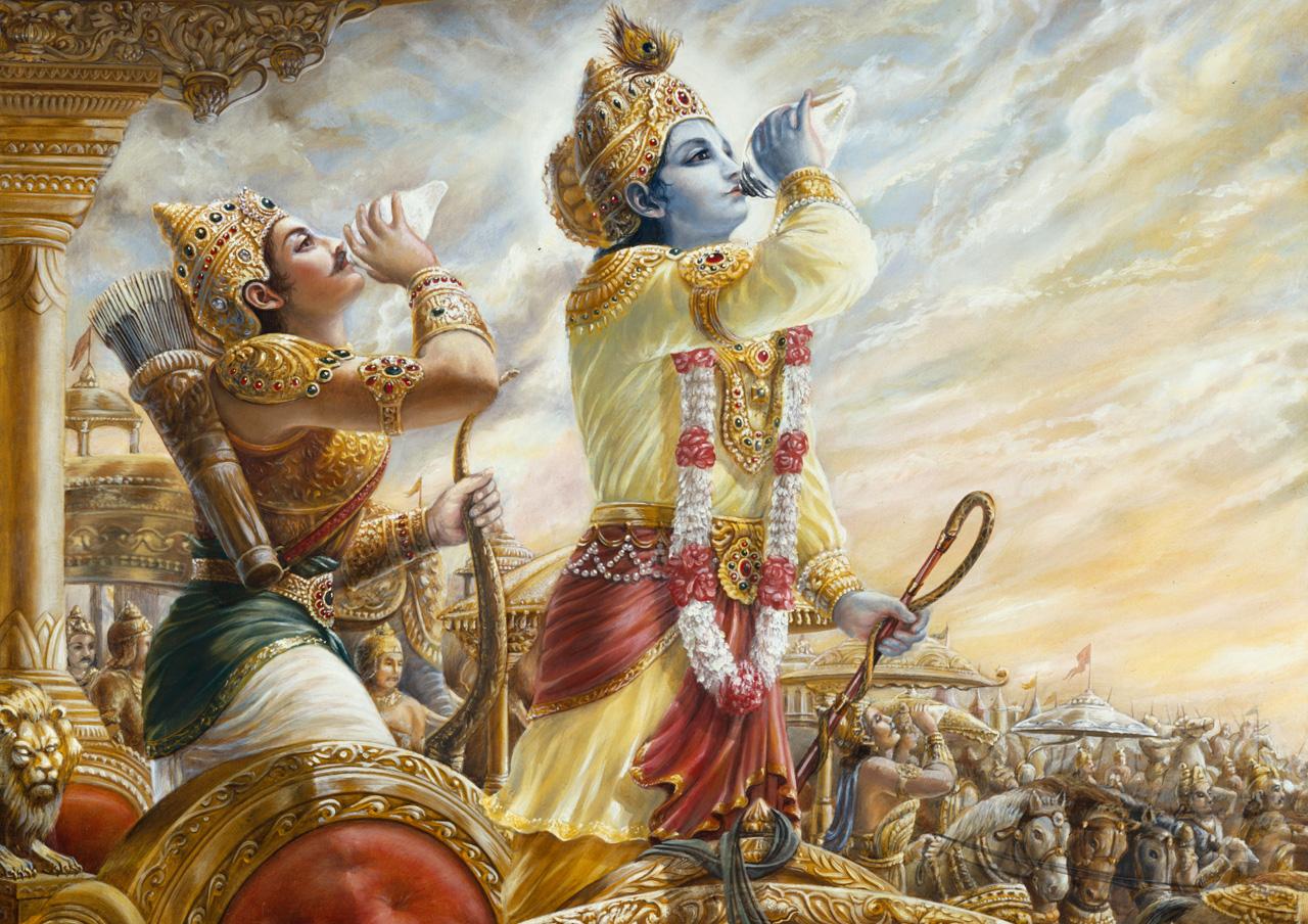 Bhagavad Gita Study Course